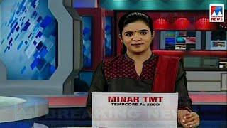 സന്ധ്യാ വാർത്ത | 6 P M News | News Anchor - Shani Prabhakaran | November 12, 2017
