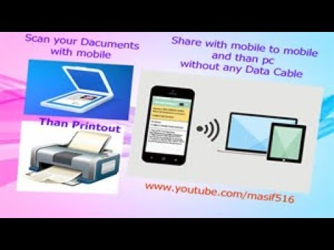 Scan documents with Your Mobile, and Get Print, | Cam Scanner App Review by Jam Asif