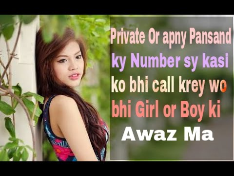 How To Make Pravite Call or Another call from your phone | kasi bhi Number sy call krey private call
