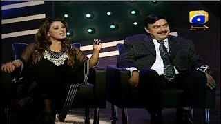 The Shareef Show - (Guest) Sheikh Rasheed Ahmed & Laila (Comedy show)