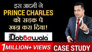 Dabbawala   Case Study   Dr Vivek Bindra