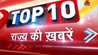Top 10 headlines of the day - September 23, 2017