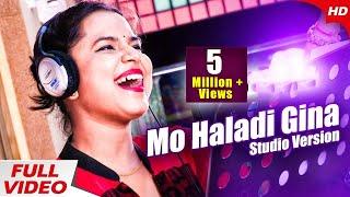Mo Haladi Gina - Studio Version | Asima Panda & Beautiful | Moon Movies | Sidharth TV