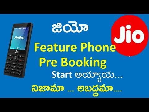 JIO 4G Feature Phone Pre Booking I Real Or Fake I JIo Latest News I Telugu Tech Video Tutorial I