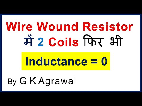Inductance less Wire Wound Resistor, in Hindi