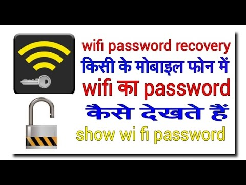 How to Show Saved WiFi Password ON Android In Hindi//