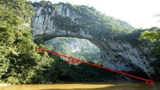 हवा और पानी के वेग के कारण बना दुनिया का सबसे खूबसूरत ब्रिज