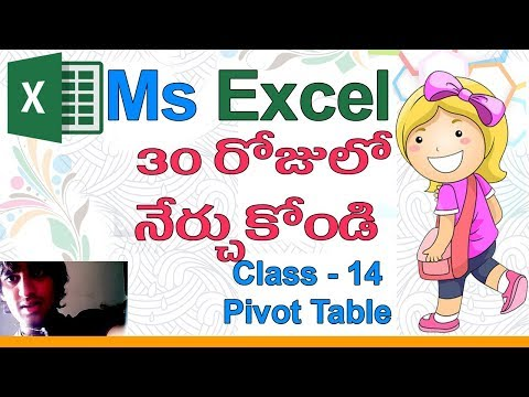 Ms Excel in Telugu | Telugu Ms Excel Classes | Class - 14 |👈🏻| Tables Group | Pivot Table