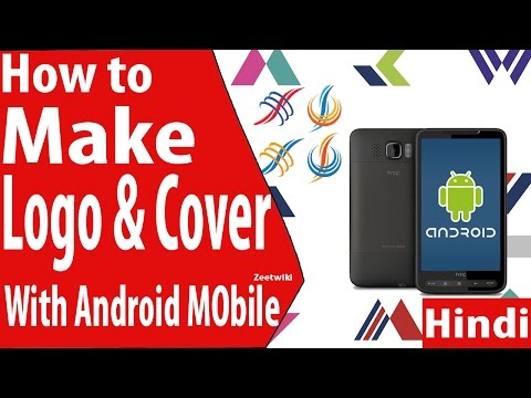 Make Logo and Cover With Android Mobile App