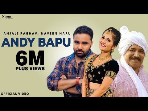 Xxx Mp4 Andy Bapu Raj Mawer Anjali Raghav Naveen Naru Latest Haryanvi Songs Haryanavi 2019 3gp Sex