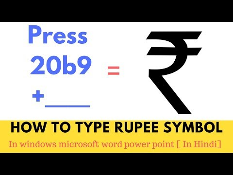 How to type rupee symbol on Keyboard [In hindi]