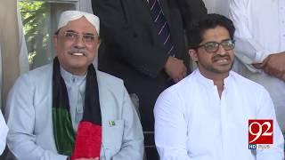Asif Zardari lashes out at PTI in Peshawar - 18 September 2017 - 92NewsHDPlus