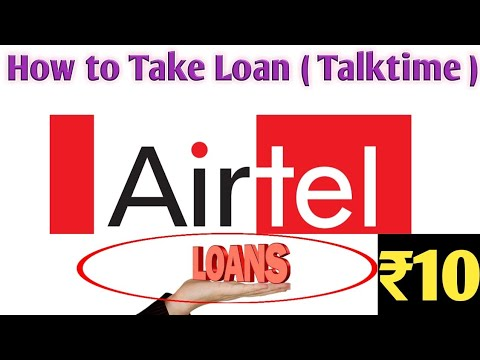 How to take loan in Airtel sim | All sim credit talktime (Loan ₹10)  | USE CODE |  Hindi Urdu |