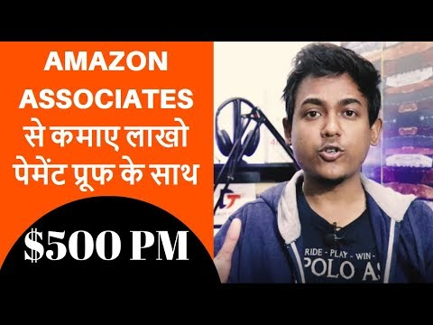 Earn $500 month guaranteed from amazon associates - Paymrent proof included ||No investment||