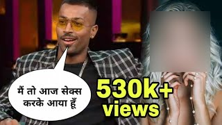 What happened with Hardik Pandya and KL Rahul in Koffee With Karan | Controversy Explained in Hindi