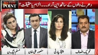 To The Point With Mansoor Ali Khan | 9 November 2018 | Express News