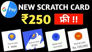Mcent browser new offer|| Mcent browser unlimited point trick 2019