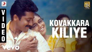 Vel - Kovakkara Kiliye Video | Yuvanshankar Raja| Suriya