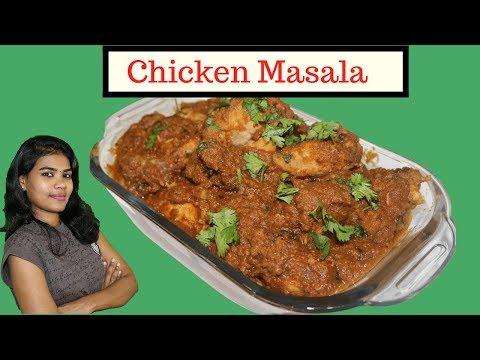 How to Make Masala Chicken | Chicken Masala Recipe