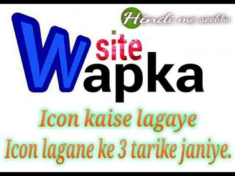 Wapka website me icon lagaye, tin tariko se.