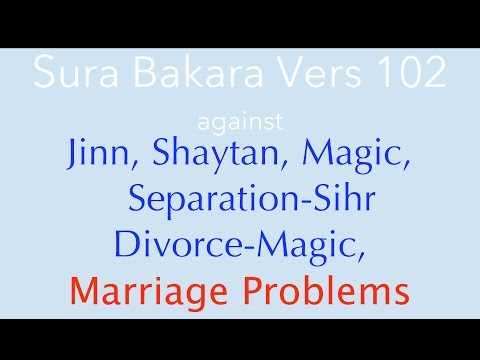 Surah Bakara Vers 102 | MAGiC, SiHR-Separation, Divorce, Marriage-Problems | (repeated 20x)