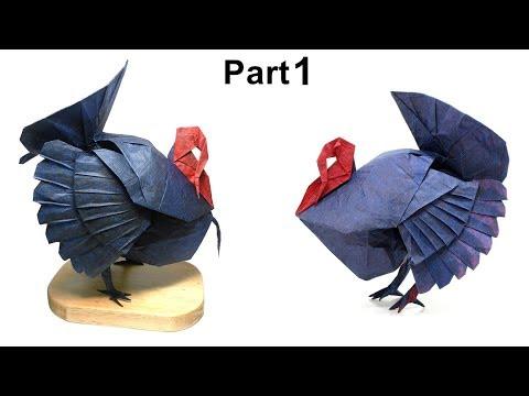 ORIGAMI TURKEY IN FULL DISPLAY TUTORIAL (Katsuta Kyohei) PART 1 折り紙  七面鳥  PAVO GUAJOLOTE