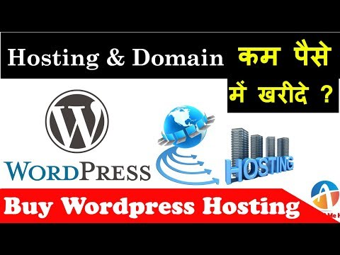 how to buy hosting from godaddy ! low price hosting and domain name free