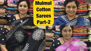 Mulmul Cotton Sarees, part-2,surekha selections, vijayawada,whatsapp msg 8978131771