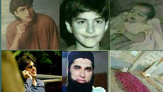 Shaheed Junaid Jamshed Memorable Life Pictures From Childhood To Died