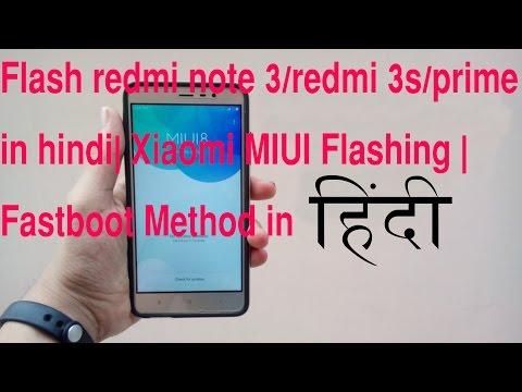 how to flash redmi note 3/redmi 3s/prime in hindi/urdu | Xiaomi MIUI Flashing | Fastboot Method