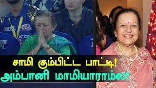 IPL, Mumbai Indians Thank Nita Ambani