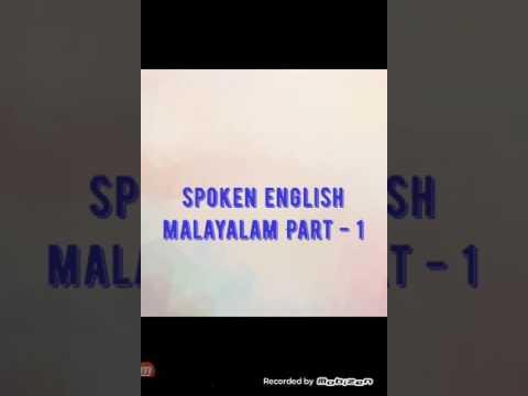 Spoken English Malayalam Basic part -1