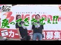 Download Video Download 全ツ8000#11【政宗2】 3GP MP4 FLV