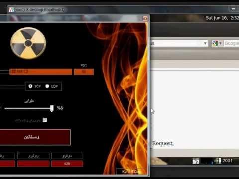 PUC DDoSeR