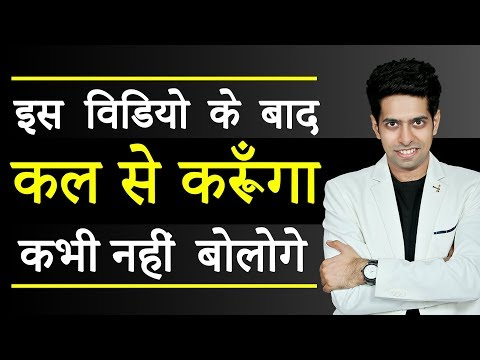 STOP WASTING TIME:  Motivational video for Success in Hindi | Him eesh Madaan
