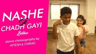 Nashe Si Chadh Gayi - Song   Befikre   ft. YOGYA & RAJAT.