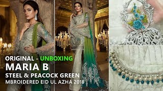 a052358e68 Anaya Wedding Collection 2019 ⭐ Riyasat Persia AK-03 Kamiar Rokni ...