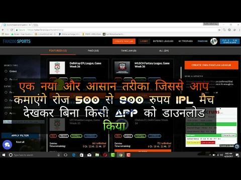 how to make money online in hindi by IPL