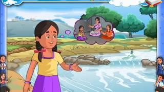 Maharashtra Board-Marathi-4th Standard-Marathi Balbarthi-The Talking River