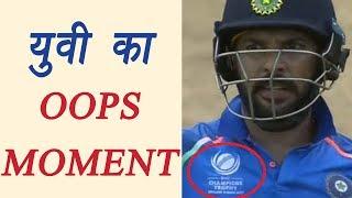 India VS West Indies: Yuvraj Singh wearing Champions Trophy