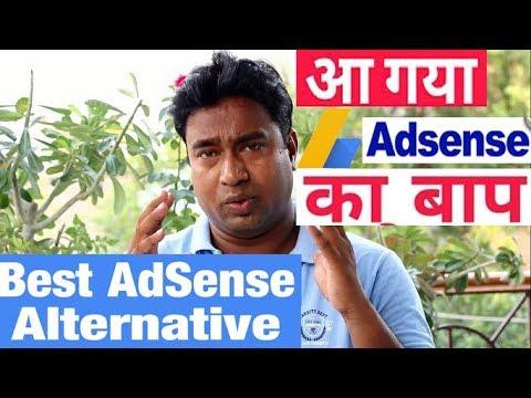 The Best Google Adsense Alternative for Blogger & Website Developers ! Media dot net ads