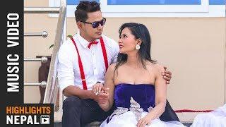 Yo Phool - New Nepali Adhunik Pop Song 2018/2075   Shriniwas Chaudhary, Basanti Chaudhary