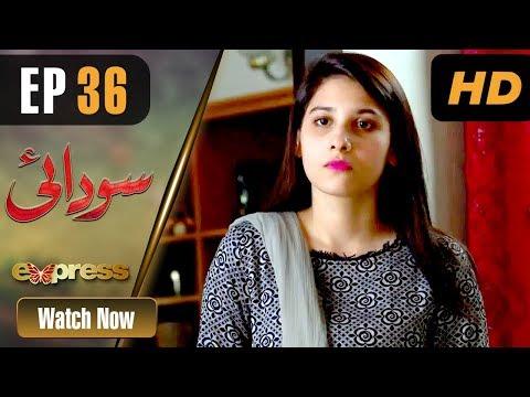 Xxx Mp4 Pakistani Drama Sodai Episode 36 Express Entertainment Dramas Hina Altaf Asad Siddiqui 3gp Sex