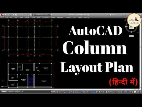 Column layout plan in autocad ||Creating layout plan || Structural column Drawing layout plan