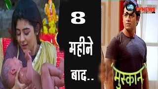 On Location - Muskaan - 12th August 2019 | Latest Update | Star
