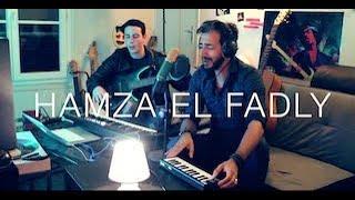 Hamza El Fadly - Ya Mraya  (live Electro Session)  حمزة الفضلي - يا مراية