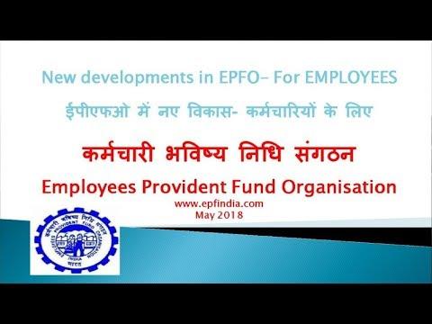 New developments in EPFO- For EMPLOYEES