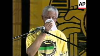 SOUTH AFRICA: ANC 50TH NATIONAL CONFERENCE: MANDELA SPEECH