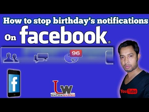How to stop birthday's notification on Facebook | friend birthday's notification stop on Facebook