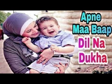 Xxx Mp4 Apne Maa Baap Ka Tu Dil Na Dukha WhatsApp Status 30 Second Islamic WhatsApp Status Video 3gp Sex